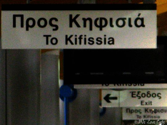 Metro signage is in Greek and English