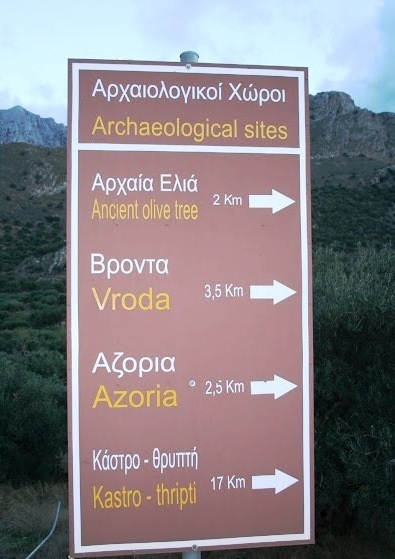 Near Thripti in Lasithi - brown roadside sign showing historic sites