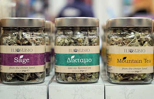 Dictamo herb by Iliostasi
