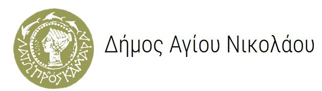Dimos Agios Nikolaos