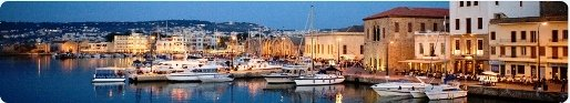 Xania or Chania is the capital of the region of the same name...here is the beautiful Venetian port