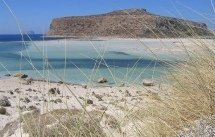 Beautiful beach and islet, west Crete