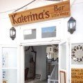 Katerina's Bar, Little Venice