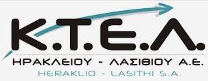 Bus travel Heraklion and Lasithi - logo