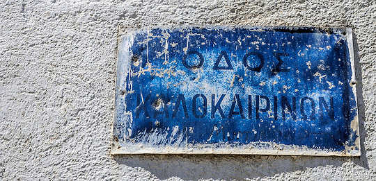 Street sign in Kythira